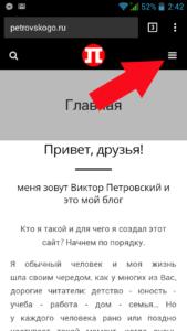 Инструкция 6