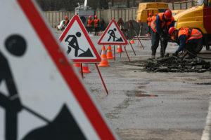 Ремонт дорог в Крыму - Ялта