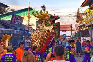 Самуи - Новый год по Восточному календарю