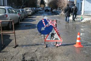 Ремонт дорог в Симферополе